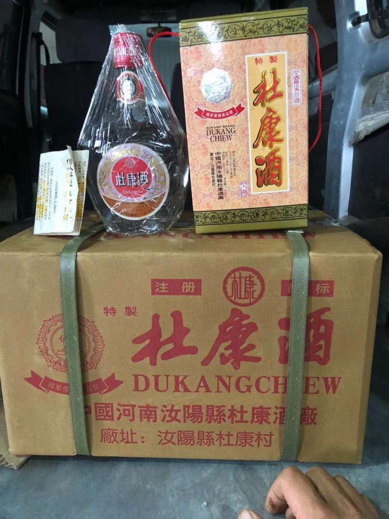 95年汝阳杜康酒,52度,500毫升,老杜康老口感,微信 dkj222222