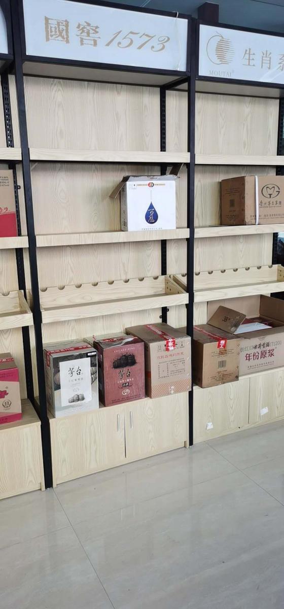 各位,合作,洽谈,产品,专门 我公司专门做企业礼品定制类产品,欢迎各位酒企洽谈合作 中国酒业第一论坛 白酒招商
