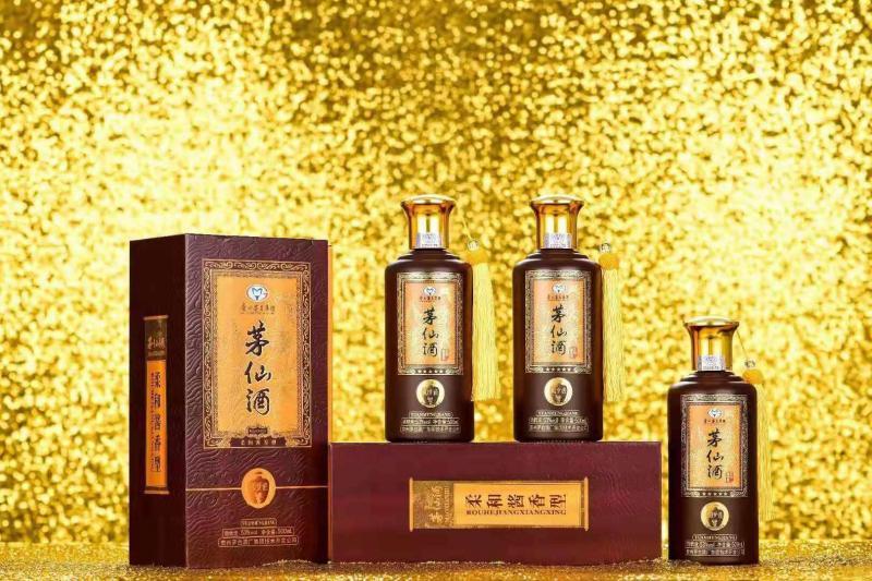 """品牌""""茅仙酒""""CCTV六个栏目广告,集团核心品牌、全国火热招商中...国企品 ..."""